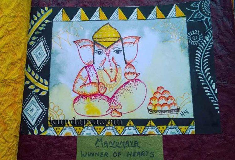 Shreyas Ganapathi Art - Manomaya