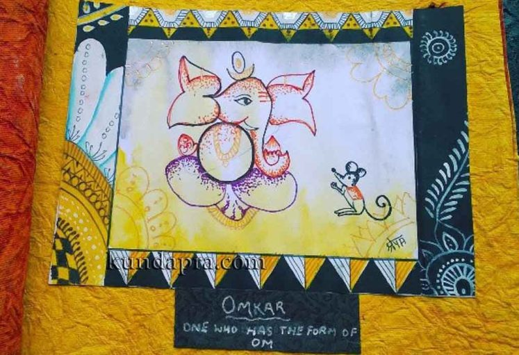 Shreyas Ganapathi Art - Omkara
