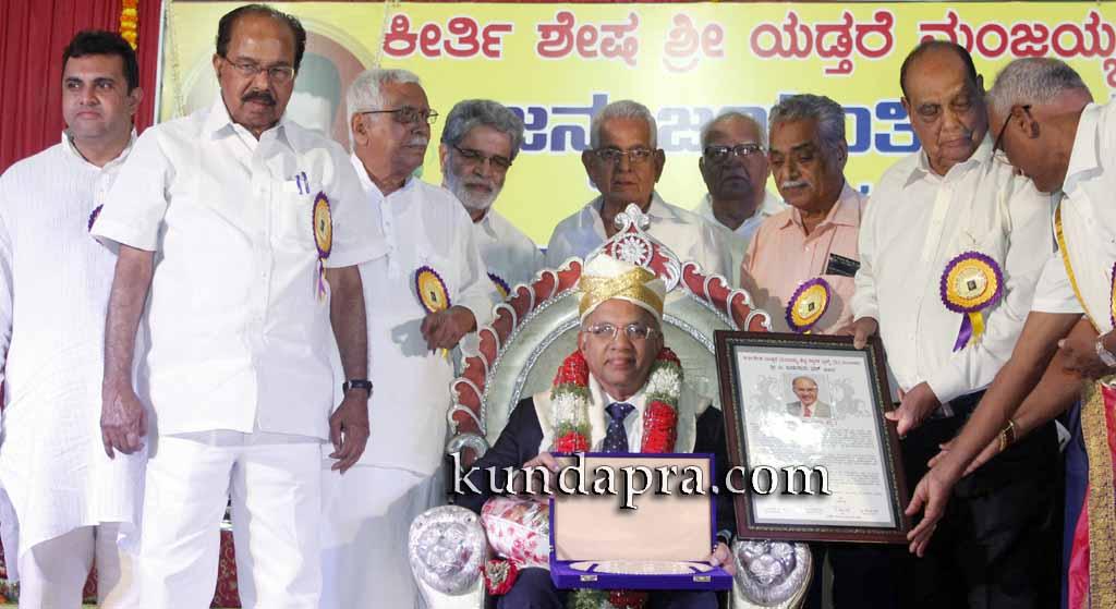 kirthi-shesha-shri-yedthare-manjayya-shetty-award-ceremony-2016-6
