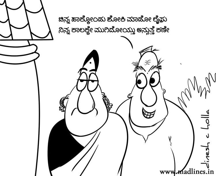 cartoon-kundapraa