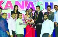 ಜೆಸಿಐ ಕುಂದಾಪುರ: ಶ್ರೀಧರ ಸುವರ್ಣರಿಗೆ ಅತ್ಯುತ್ತಮ ಅಧ್ಯಕ್ಷ ಪ್ರಶಸ್ತಿ