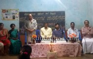 ಕೊಲ್ಲೂರು: ಸರಕಾರಿ ಹಿರಿಯ ಪ್ರಾಥಮಿಕ ಶಾಲೆ ಹಳೆ ವಿದ್ಯಾರ್ಥಿ ಸಂಘ ಉದ್ಘಾಟನೆ