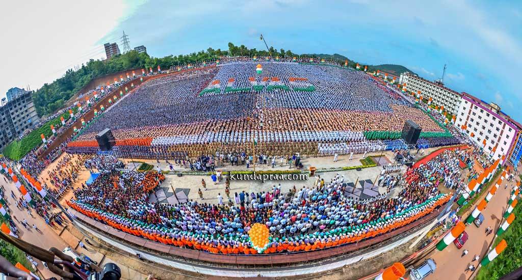 40 ಸಾವಿರ ಮಂದಿಯಿಂದ ಆಳ್ವಾಸ್ನಲ್ಲಿ 71ನೇ ಸ್ವಾತಂತ್ರ್ಯ ಸಂಭ್ರಮ