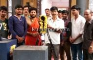 ಕುಂದಾಪುರ: ಜರ್ನಿ ಕಿರುಚಿತ್ರಕ್ಕೆ ಮುಹೂರ್ತ