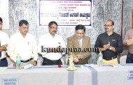 ಕುಂದಾಪುರ: ಮಾನಸಿಕ ಆರೋಗ್ಯ ದಿನಾಚರಣೆ