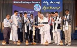 ದುಬೈ: ನಮ್ಮ ಕುಂದಾಪ್ರ ಕನ್ನಡ ಸಂಘದ  'ಸ್ನೇಹ ಸಮ್ಮೀಲನ' ಕಾರ್ಯಕ್ರಮ