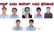 ಸಿಇಟಿ ಫಲಿತಾಂಶ: ಆಳ್ವಾಸ್ ಪಿಯು ಕಾಲೇಜು ಅತ್ಯುನ್ನತ ಸಾಧನೆ