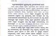 ಬೇಳೂರು ಸ್ಫೂರ್ತಿಧಾಮ: ವೃದ್ಧರನ್ನು ಸ್ಥಳಾಂತರಿಸದಂತೆ ಮನವಿ