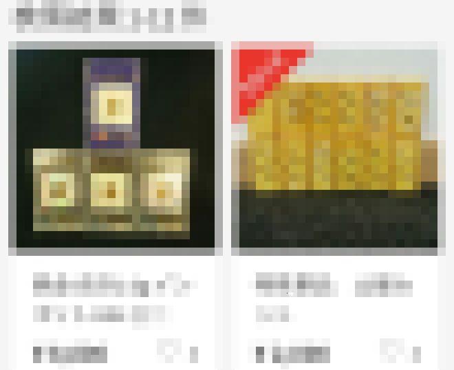 【衝撃】メルカリ「現金出品禁止!」「チャージ済みsuica出品禁止!」 出品者「じゃあパチンコの特殊景品を出品するわwww」 換金は警察のお墨付き