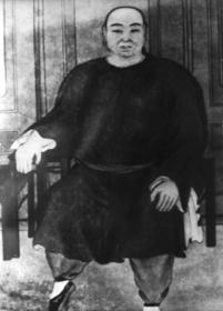 Fundador del Ba Gua