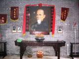 Choy Li Fat en Foshan