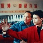 Muere el gran maestro Zeng Nailiang