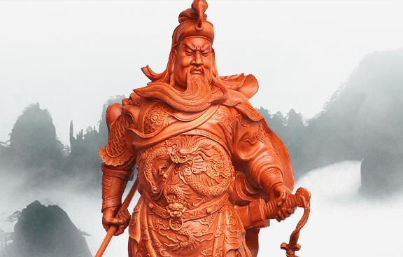 Kwan Kun (關羽)