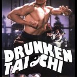 Drunken Tai Chi VHS cover image