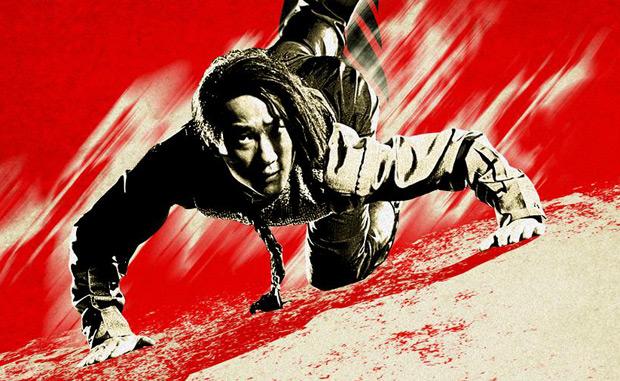 Scorpion King (1992)