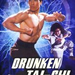 Drunken Tai Chi cover image