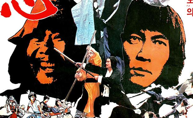 Hitman in the Hand of Buddha (1981)
