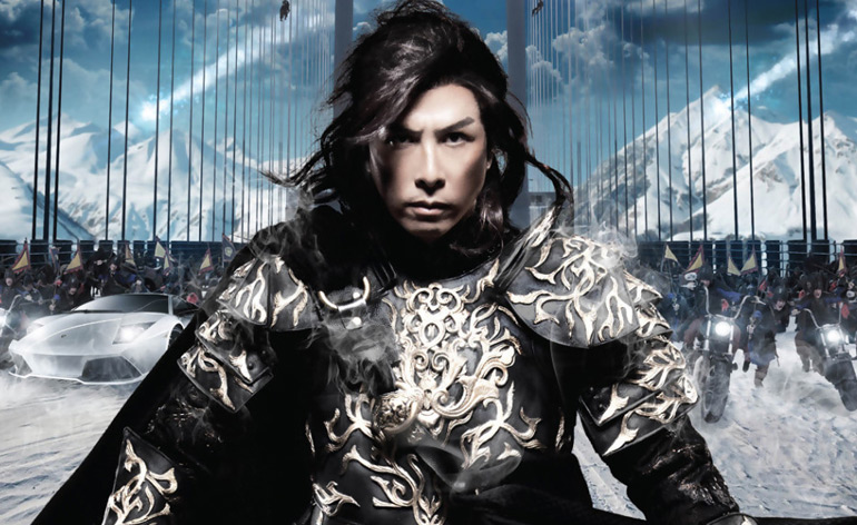 New trailer for Donnie Yen's Iceman 3D