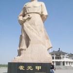 At the Huo Yuanjia memorial