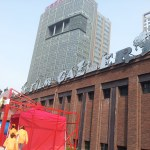 The brand new Jackie Chan Film Gallery in Shanghai