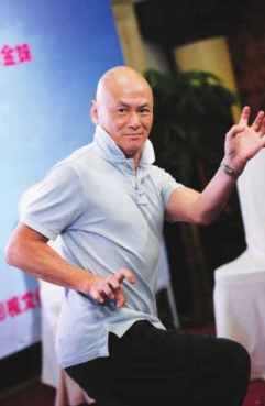 Tiger stance, Gordon Liu