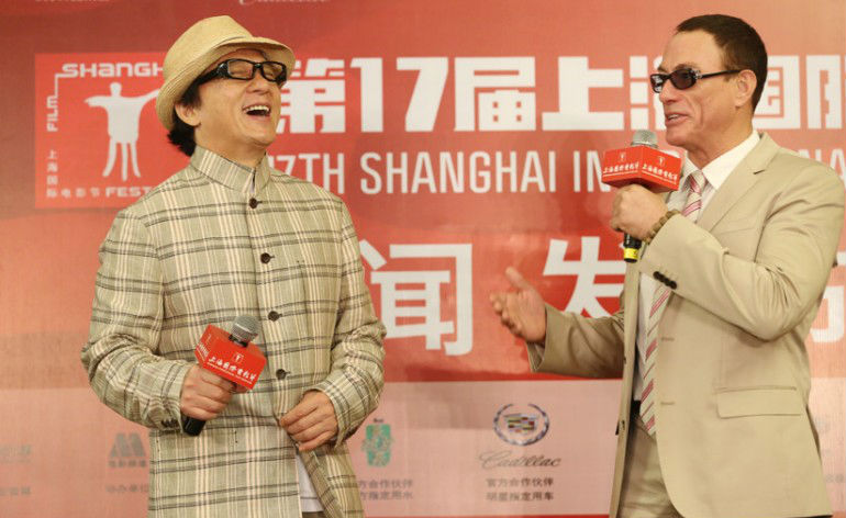 Jackie Chan event added to Film Festival