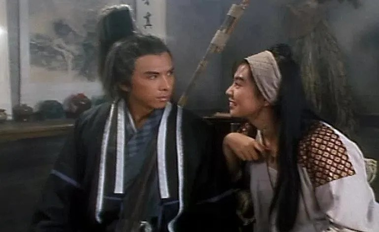 Butterfly and Sword (1993) Kung Fu Kingdom