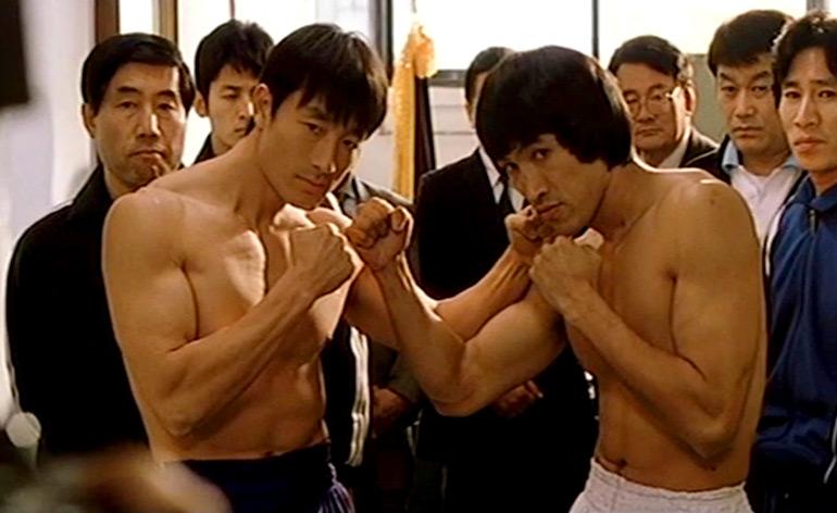 Champion (2002)
