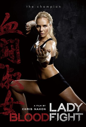 Amy Johnston in Lady Bloodfight