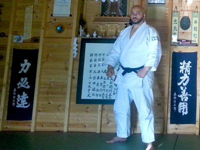 Checking out the Honbu Dojo
