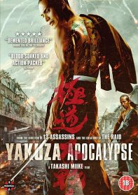 Yakuza Apocalypse box art -Kung Fu Kingdom