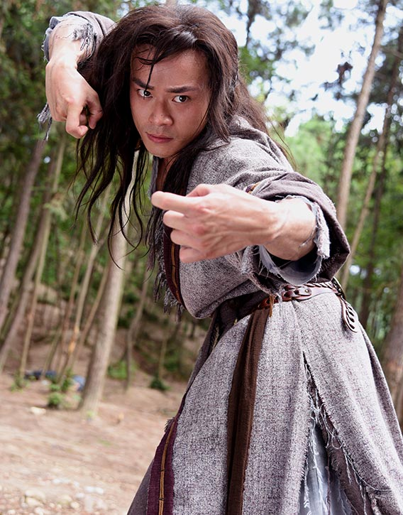 Jun Cao plays Beggar So