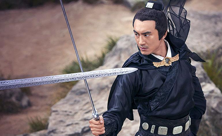 Sword Master (2016) - Kung Fu Kingdom