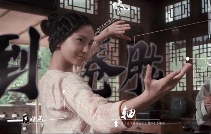 Angelababy is Chen Yuniang