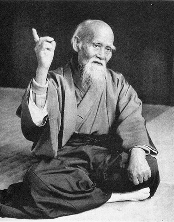 Aikido Founder Morihei Ueshiba