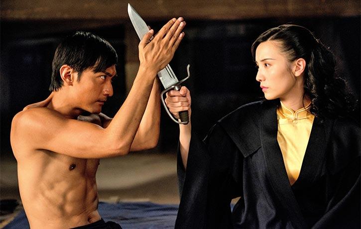 The Final Master knife defence
