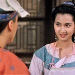 Catherine Hung Yan plays Yim Neung aka Charmy