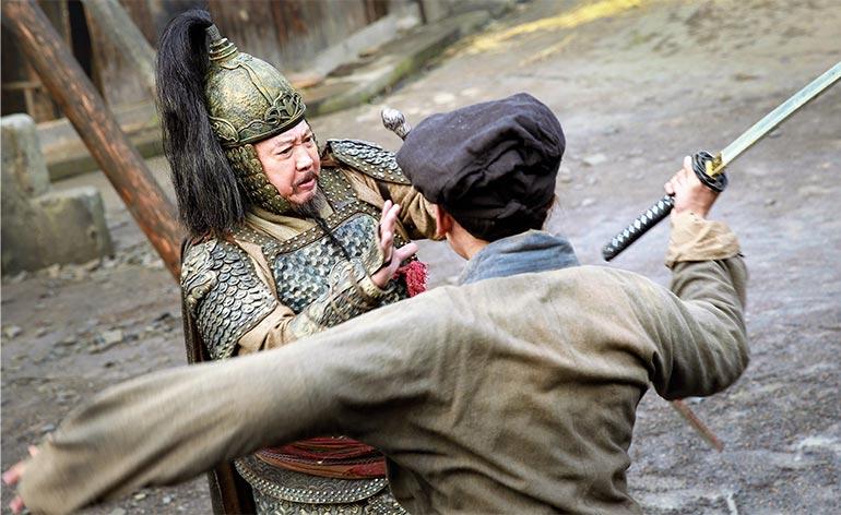 God of War (2017) - Kung Fu Kingdom