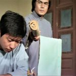 Huo Endi hires Chiang Ho Shan to teach his son academics