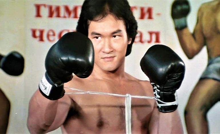 Legend of a Fighter (1982)