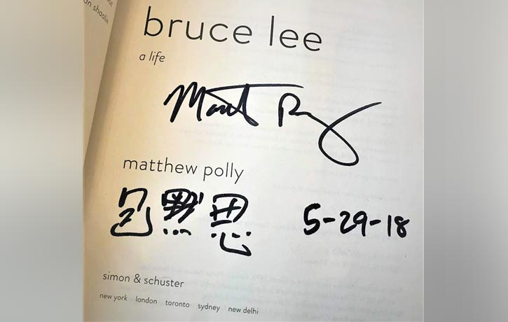 Each book prize is personally signed by author Matthew Polly
