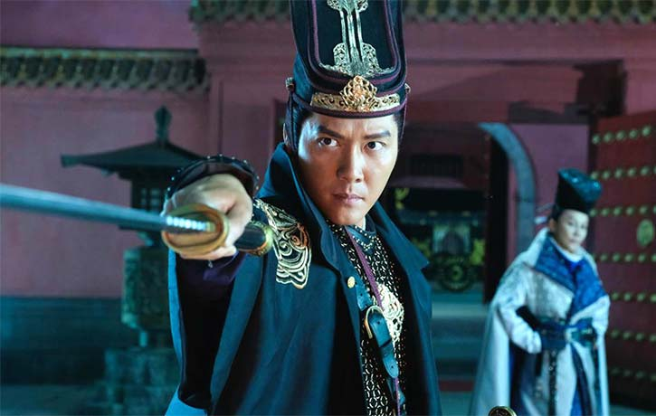 Feng Shaofeng plays Yuchi Zhenjin