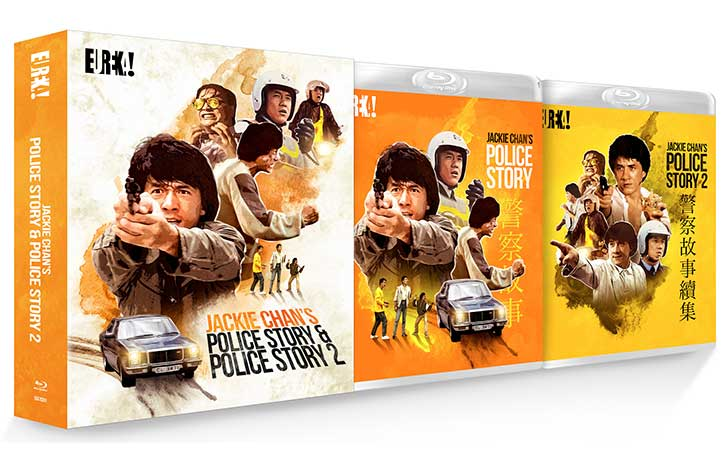 Police Story Blu-ray Box Set