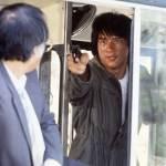 Will Ka Kui take the life changing bribe