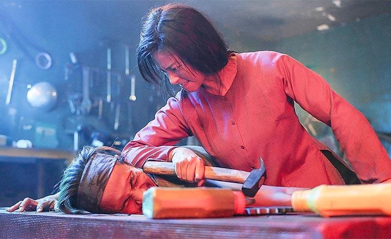 Furie (2019) -Kung Fu Kingdom