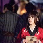 Looking for revenge - Hana Sugisaki as Rin