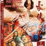 John Woo Collection (1)