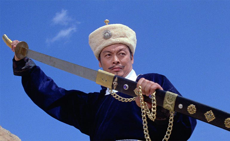 The Fate of Lee Khan (1973) — Blu-ray version