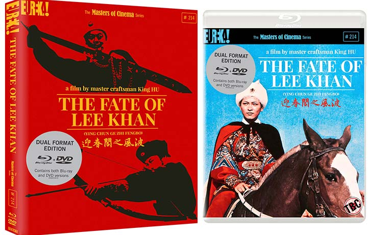 The Fate of Lee Khan on UK Blu- ray for the first time