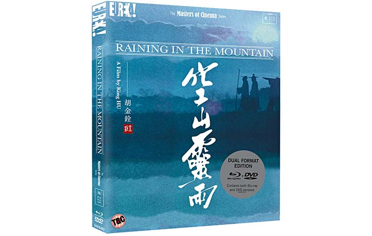Raining in the Mountain on dual format Blu Ray DVD